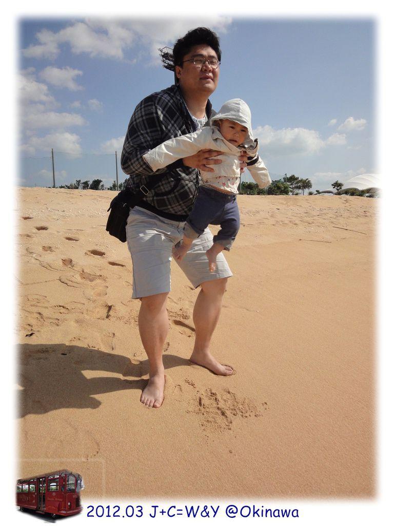 3.25 21世紀之森海灘3