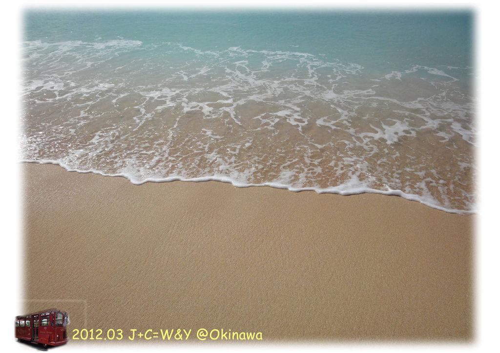 3.25 21世紀之森海灘19
