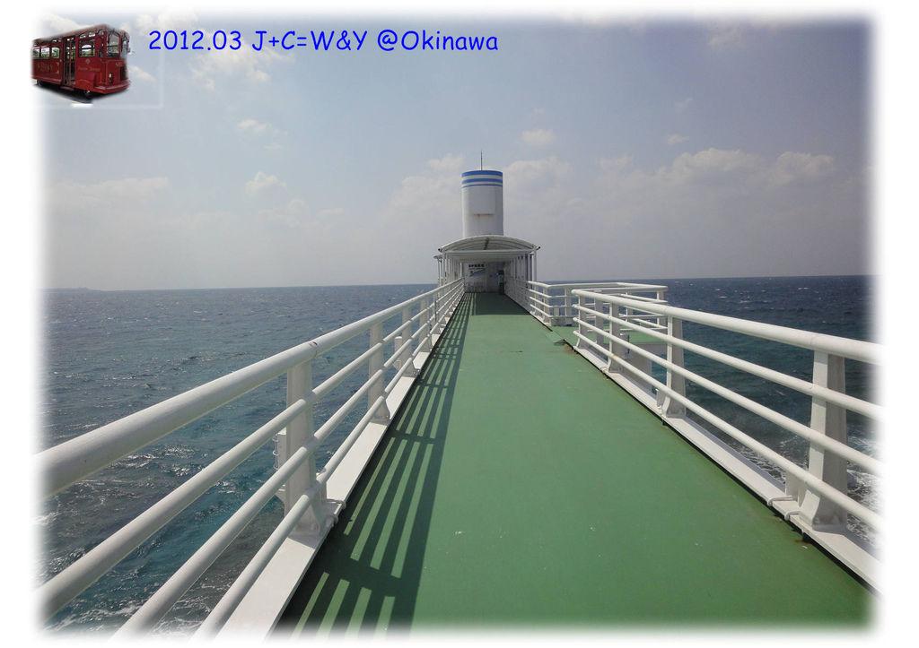 3.25 海中展望塔10