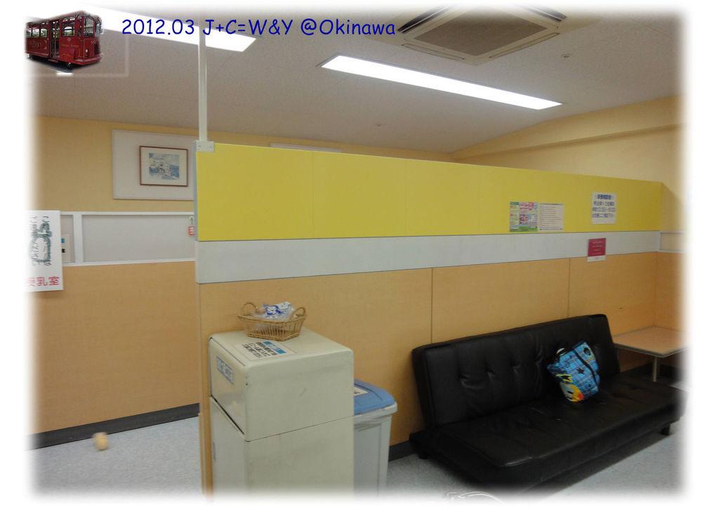 3.25AEON育嬰室1