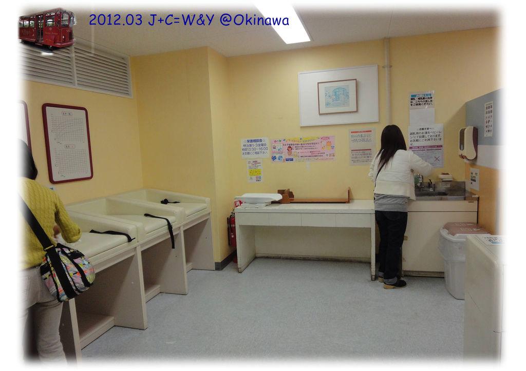 3.25AEON育嬰室2