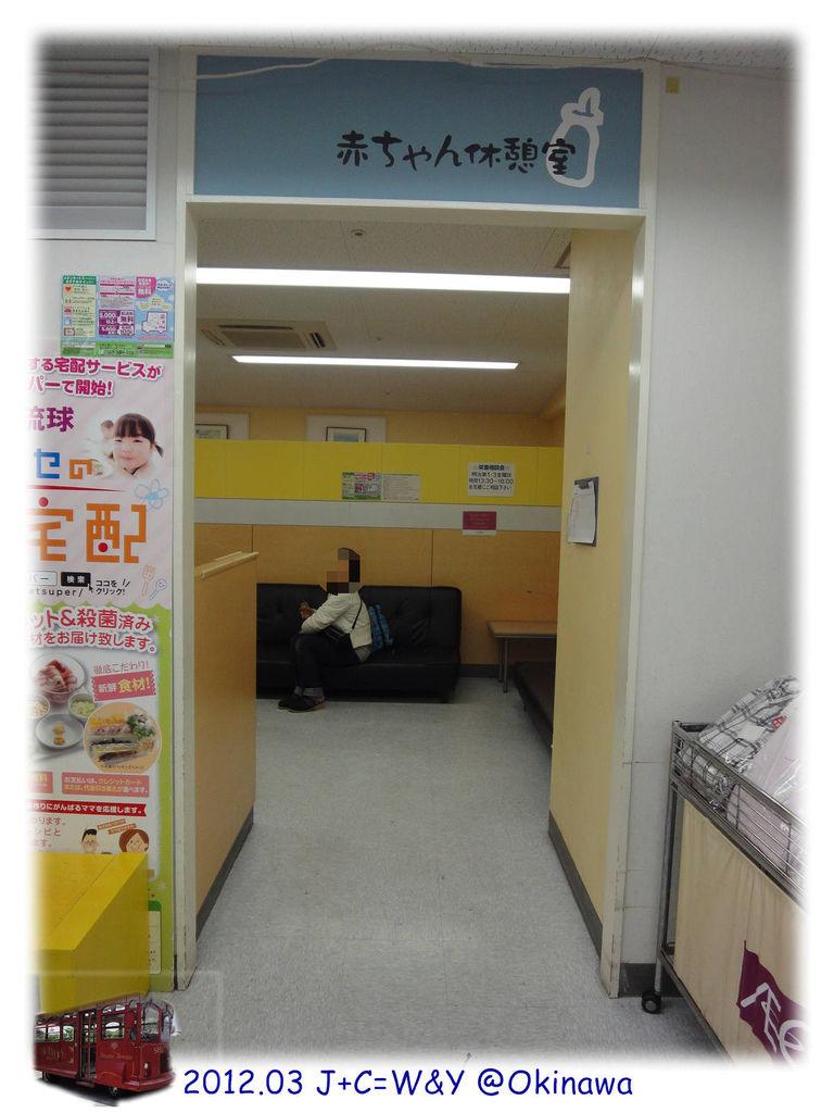 3.25AEON育嬰室4