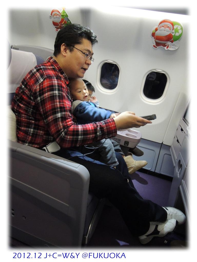 12.27華航商務艙8