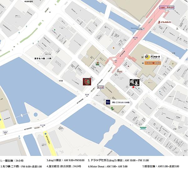 東急附近MAP