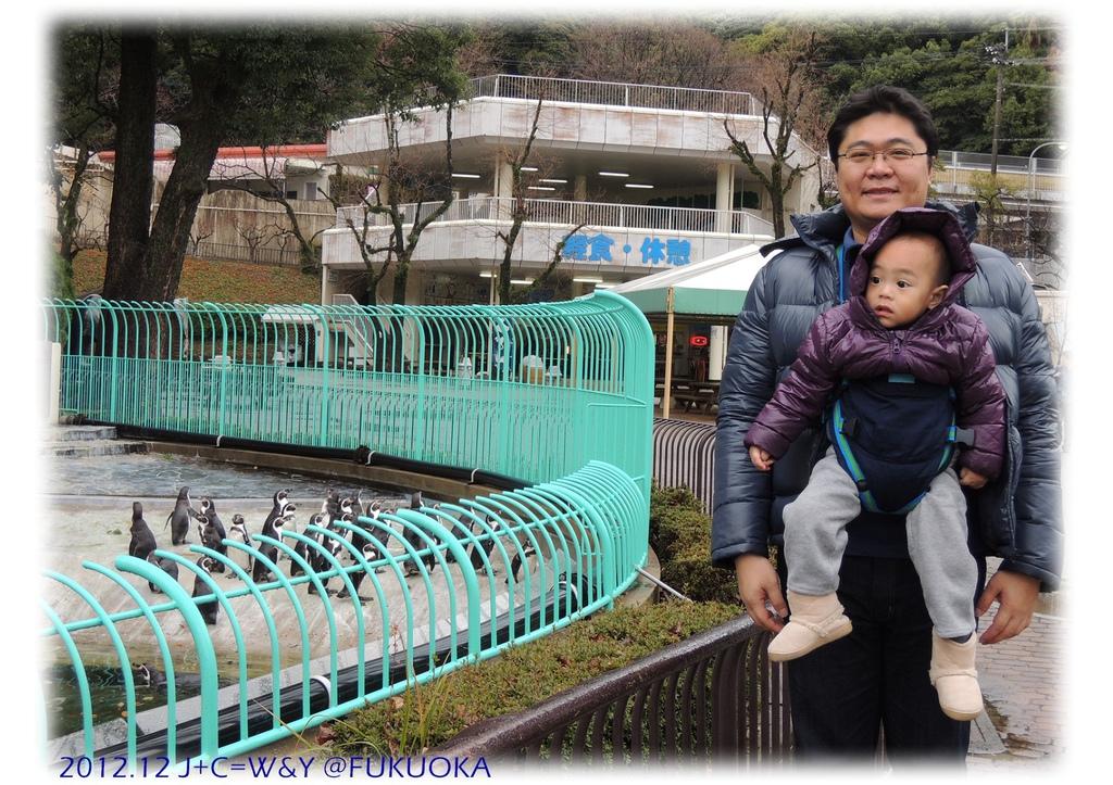 12.28 動物園5