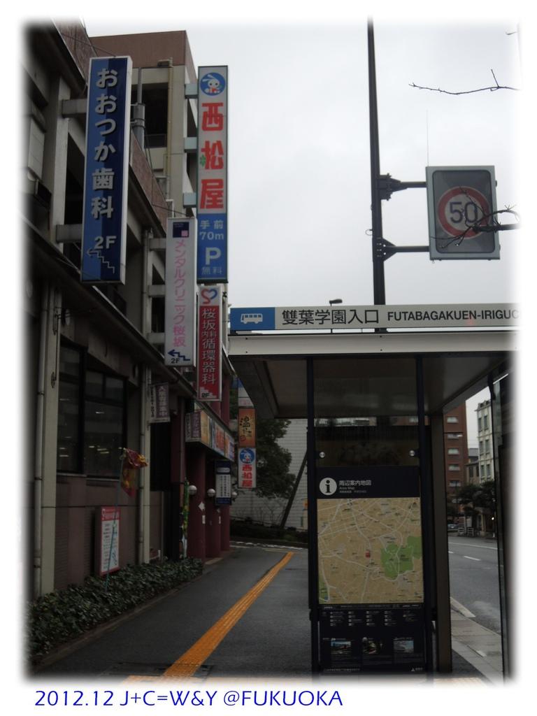 12.28 西松屋10