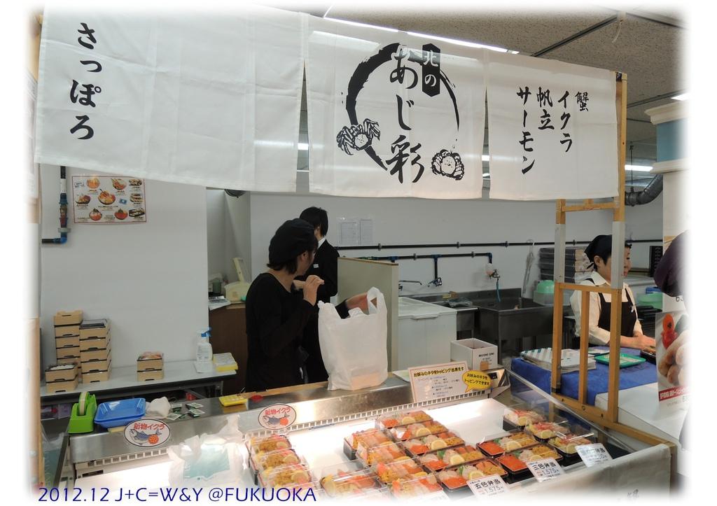 12.28 大丸百貨北海道展6