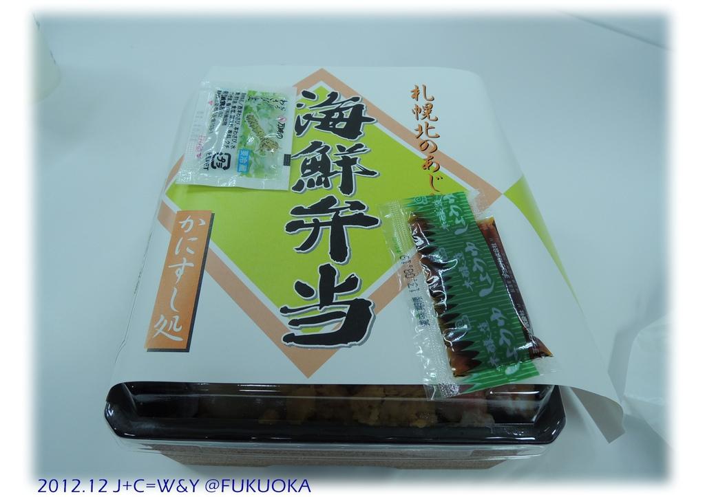 12.28 大丸百貨北海道展9