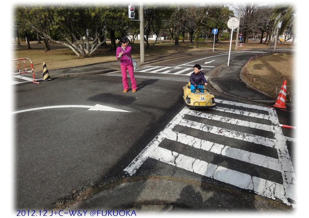 12.29 貝塚交通公園5