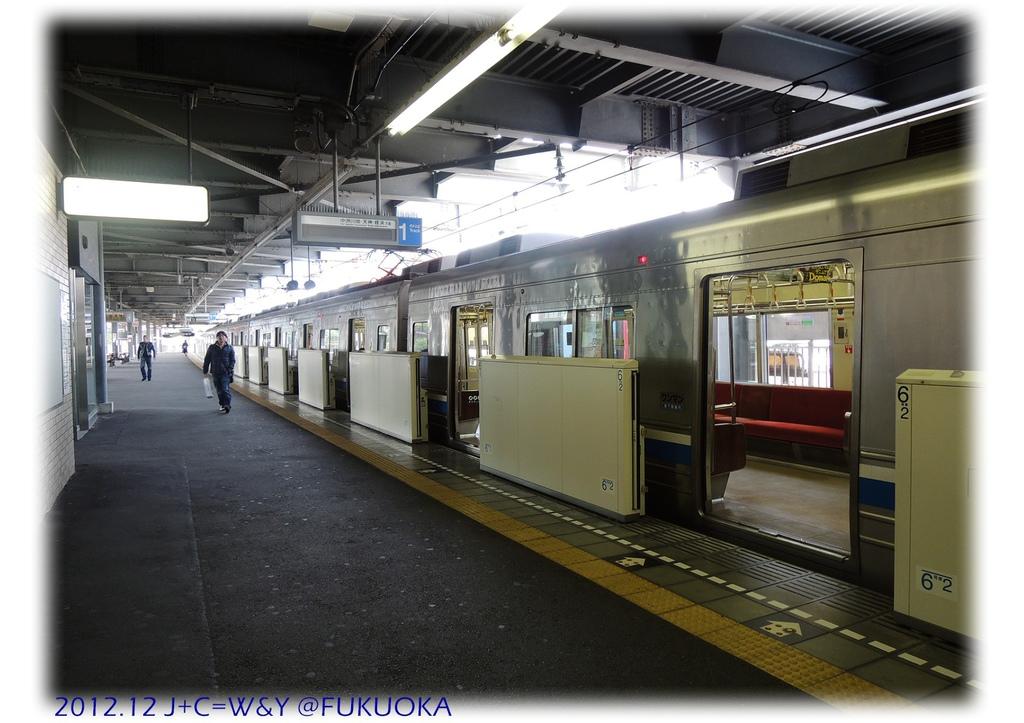 12.29 貝塚交通公園7