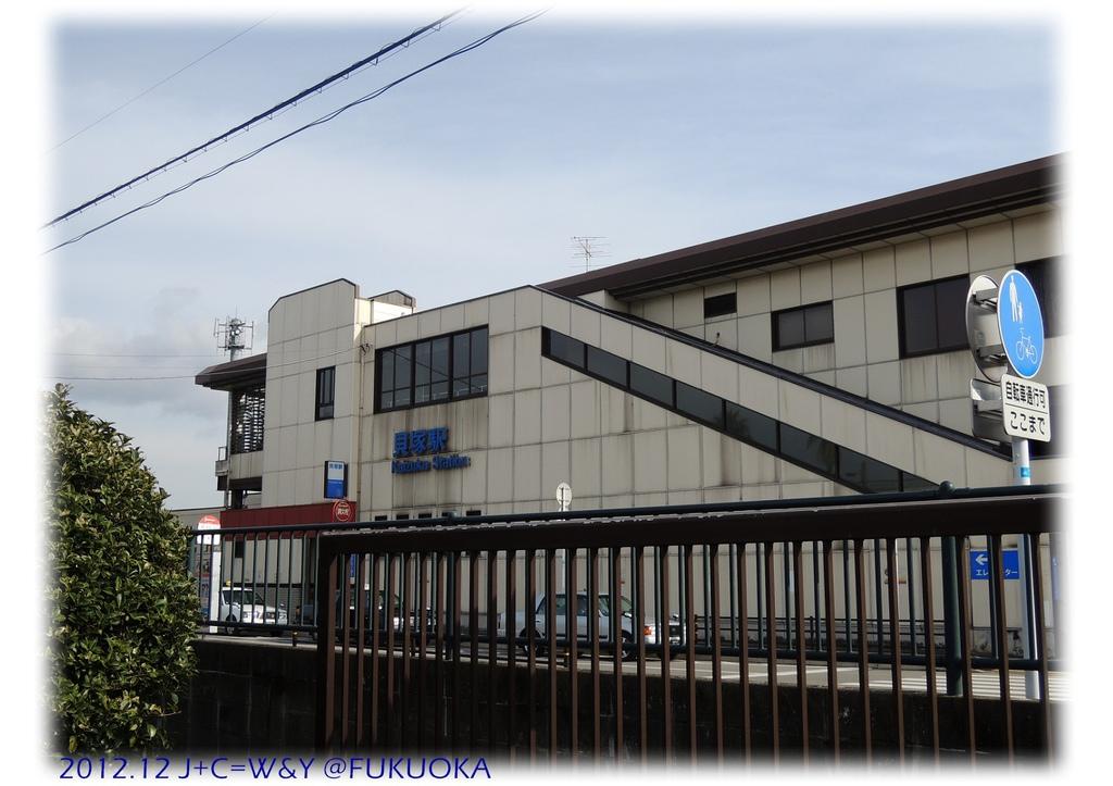 12.29 貝塚交通公園10