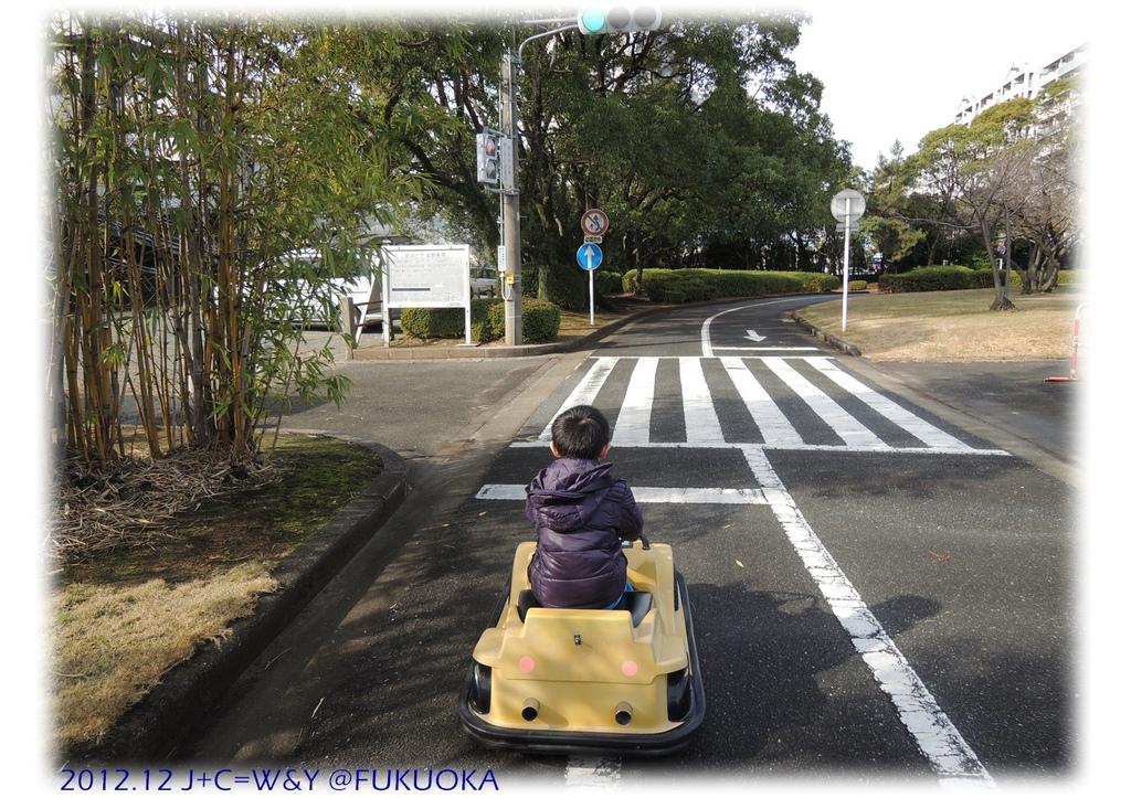 12.29 貝塚交通公園16