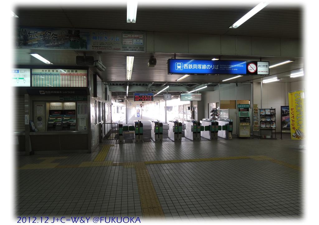 12.29 貝塚交通公園19
