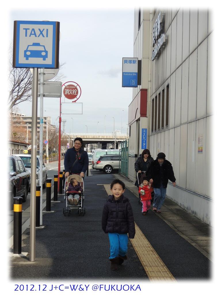 12.29 貝塚交通公園21