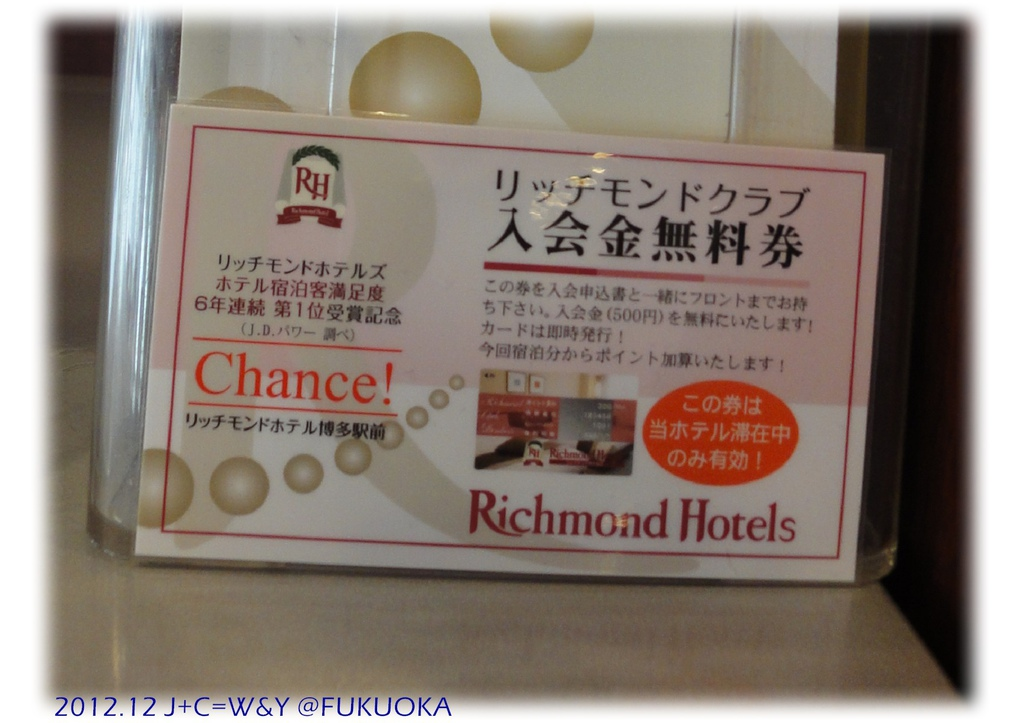 12.29 Richmond hotel 13
