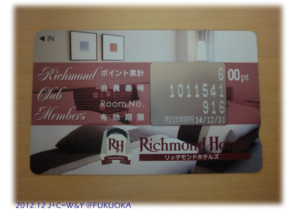 12.29 Richmond hotel 12