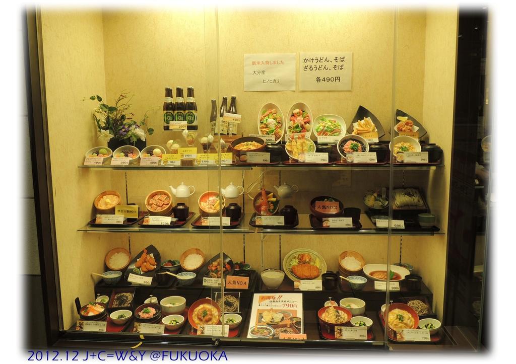 12.29 晚餐佳樂4