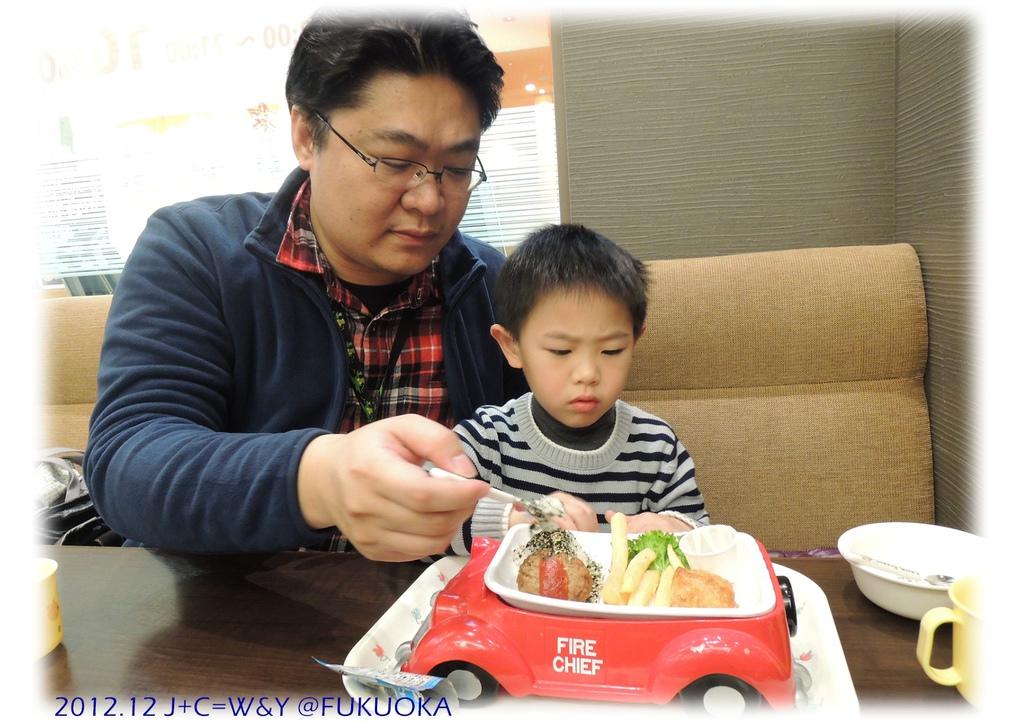 12.29 晚餐佳樂9