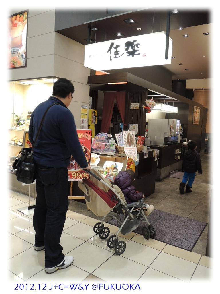 12.29 晚餐佳樂18