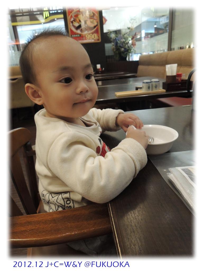 12.29 晚餐佳樂19