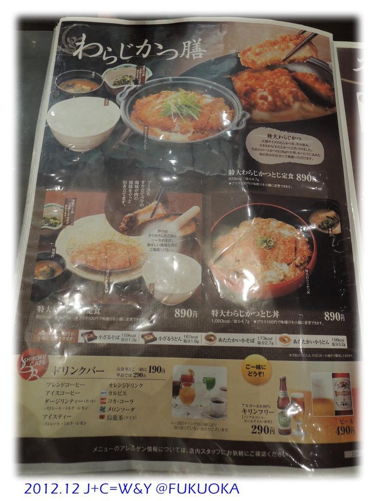 12.29 晚餐佳樂22