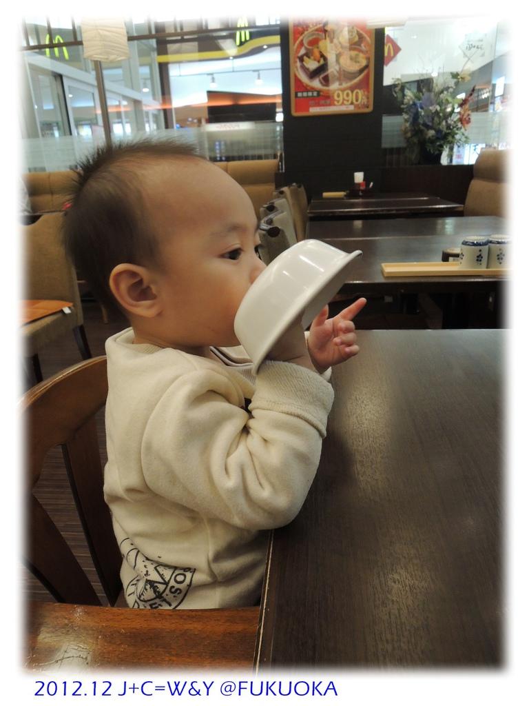12.29 晚餐佳樂23