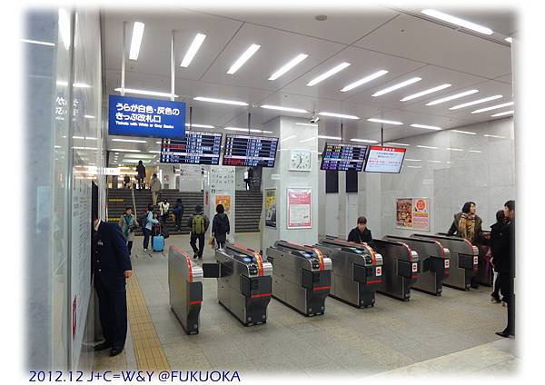 12.30 JR駅第一月台1