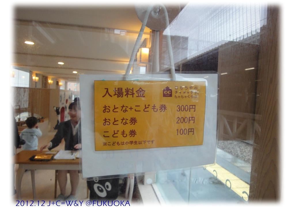12.30 JR駅第一月台4