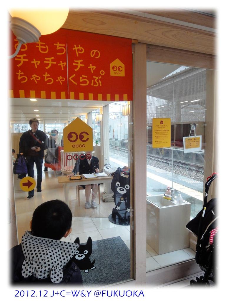 12.30 JR駅第一月台23