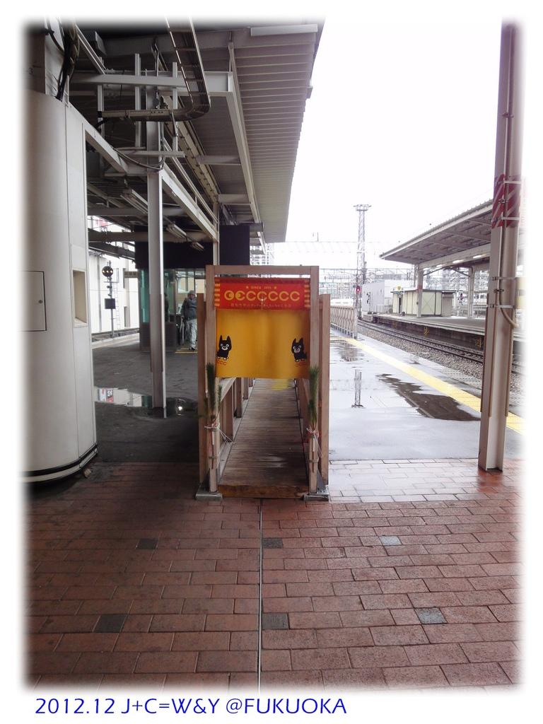 12.30 JR駅第一月台22