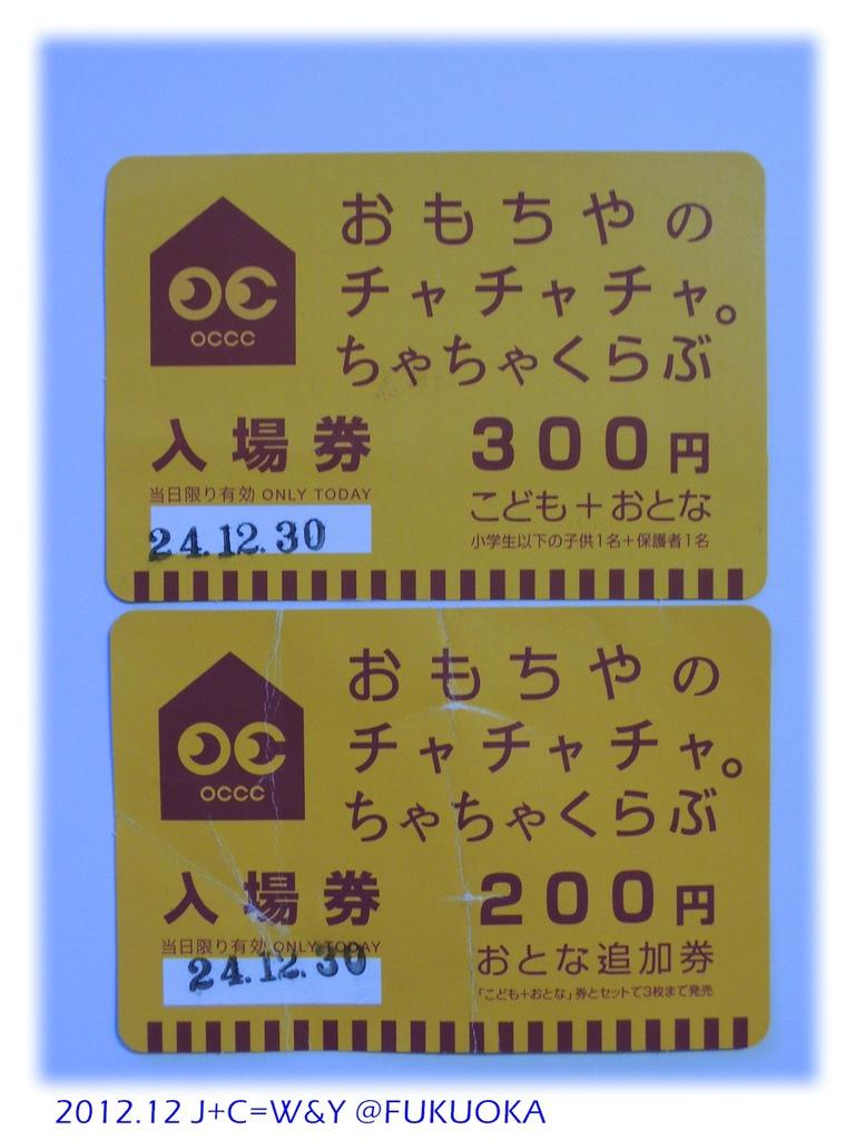 12.30 JR駅第一月台26