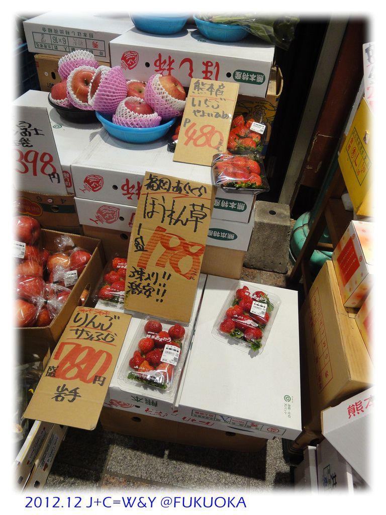12.30 中洲川端商店街1