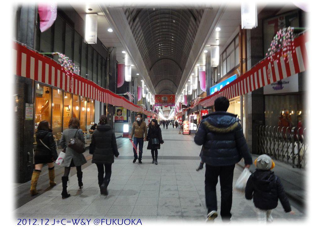 12.30 中洲川端商店街6