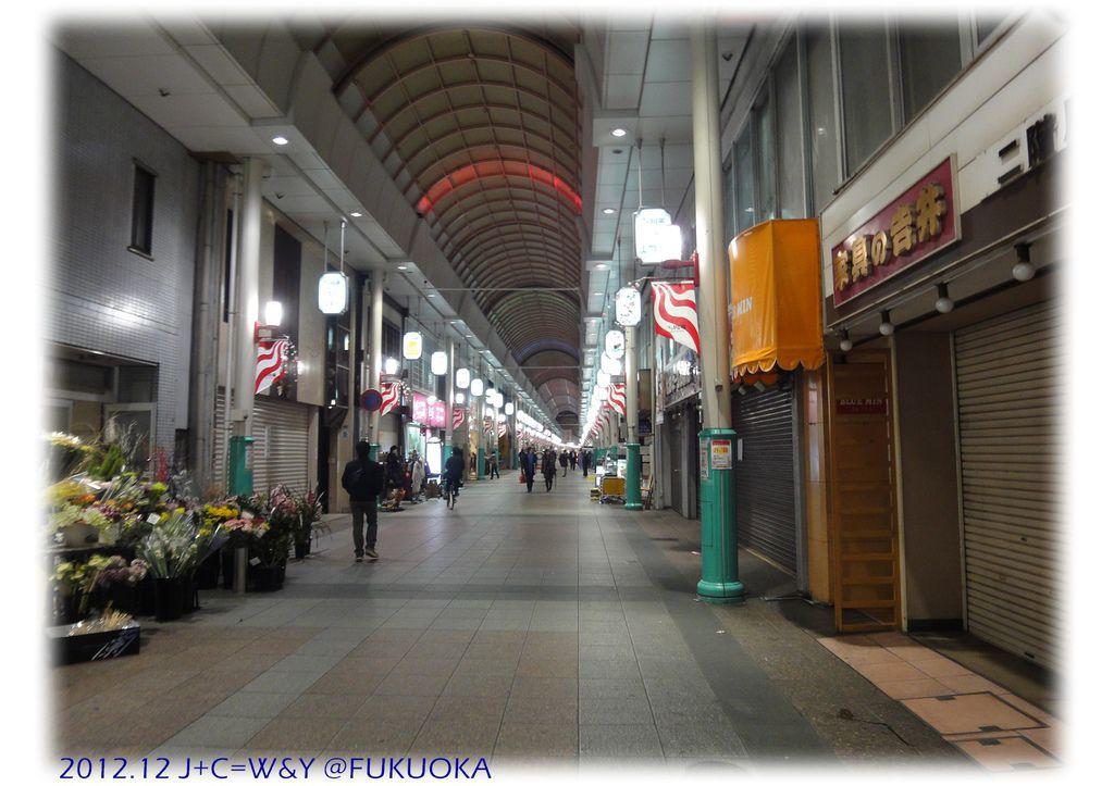 12.30 中洲川端商店街7