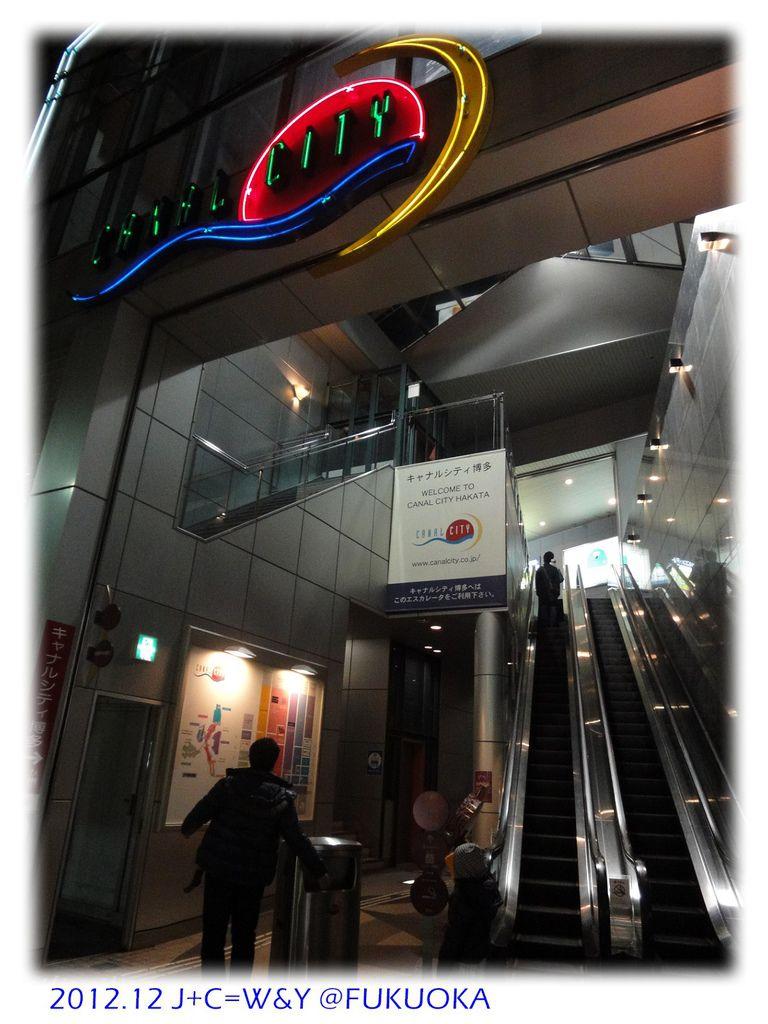 12.30 中洲川端商店街21