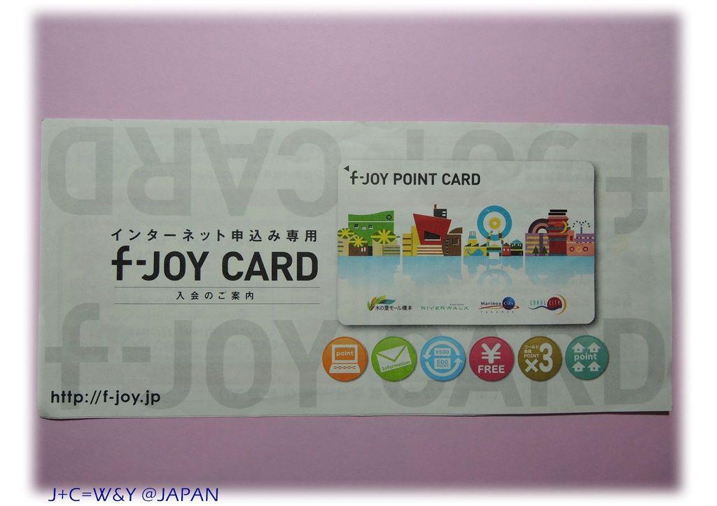 f-JOY卡3