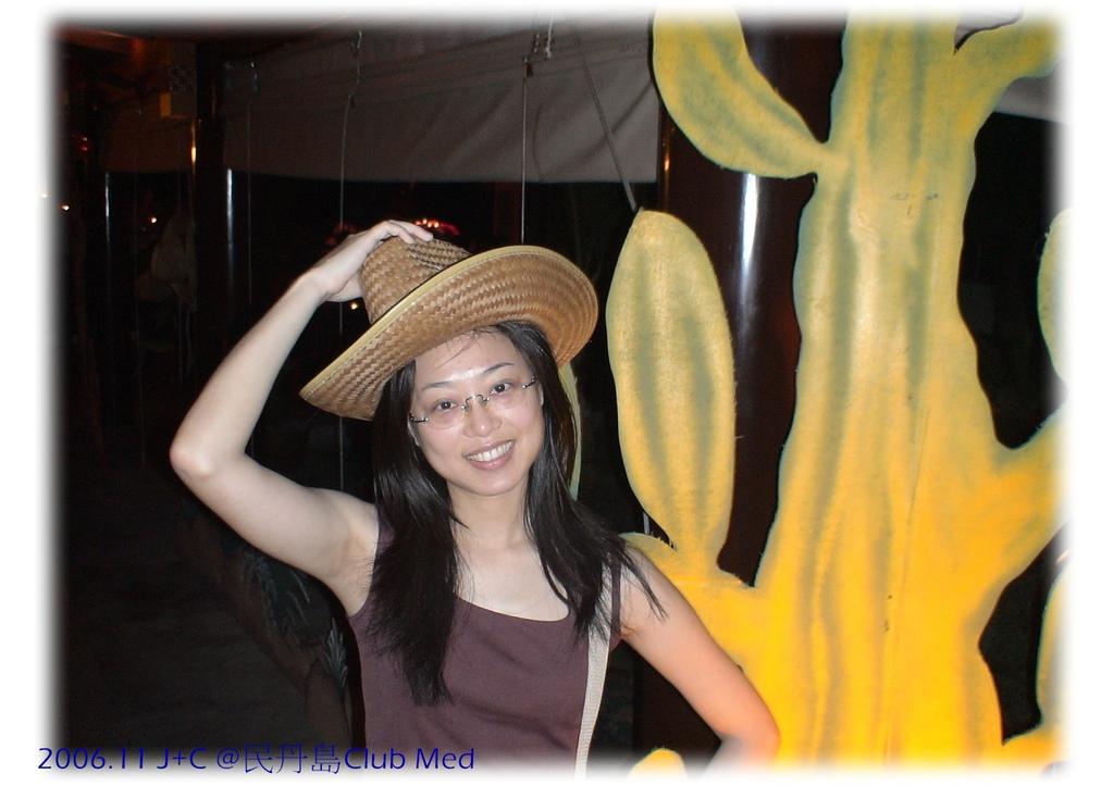 2006.11民丹島5