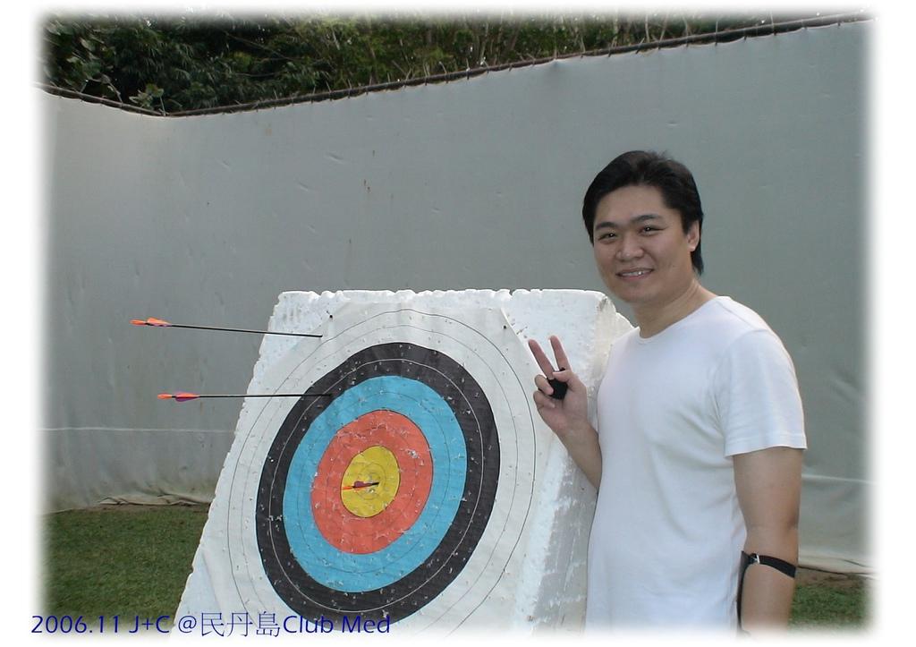 2006.11民丹島8