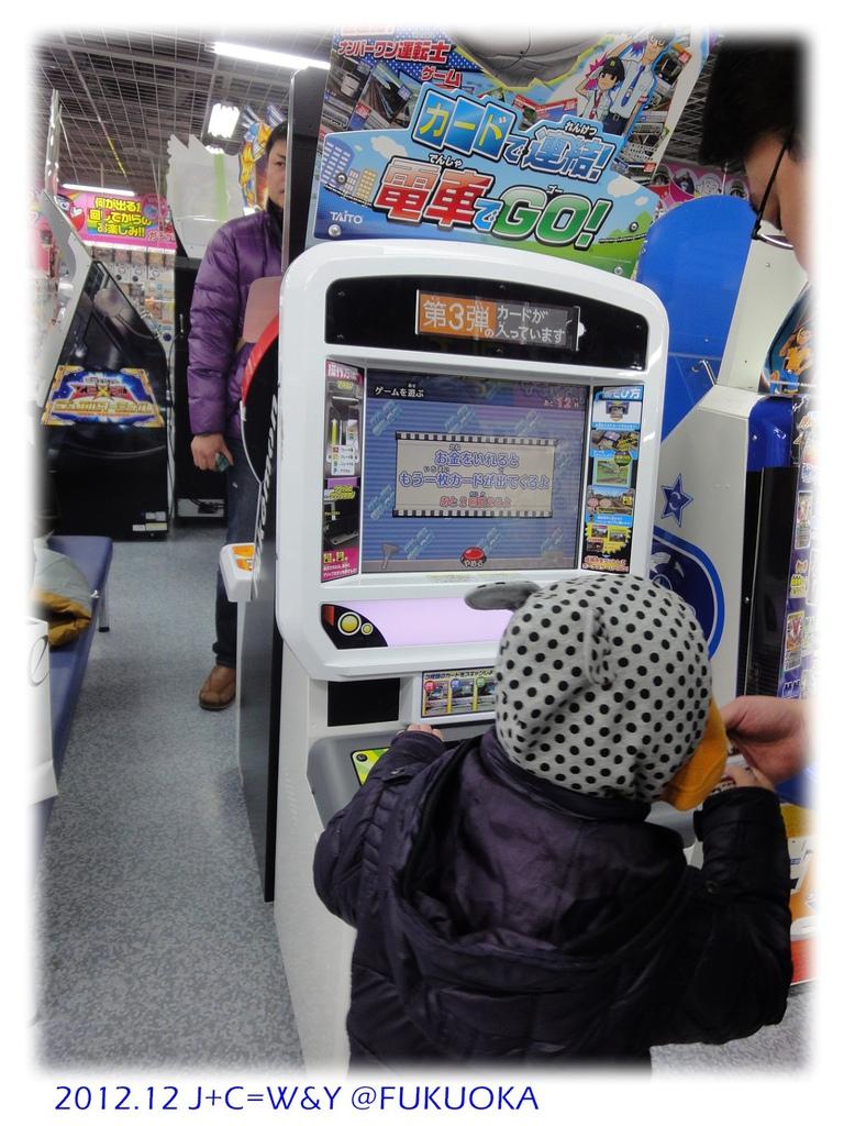12.31 yodobashi 11.jpg