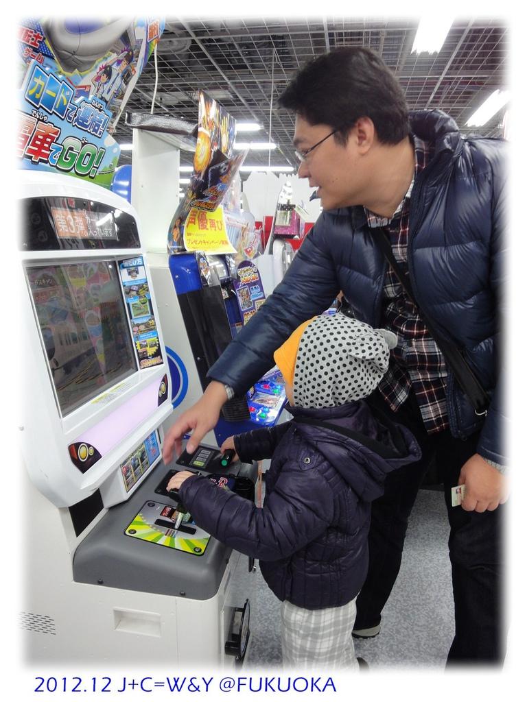 12.31 yodobashi 13.jpg