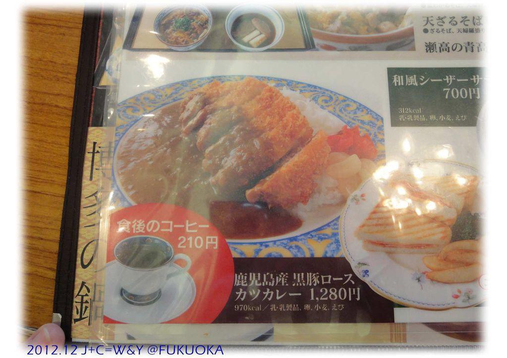 12.31 午餐 風月5