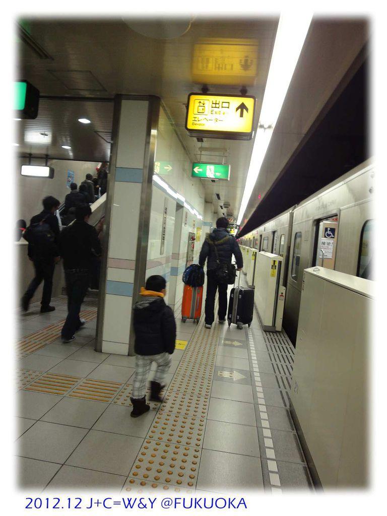 12.31 地鐵4