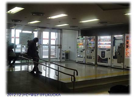 12.31 福岡空港 展望台4