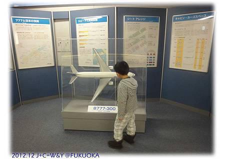 12.31 福岡空港 展望台2