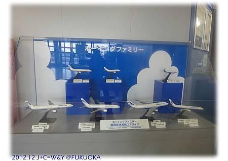 12.31 福岡空港 展望台1