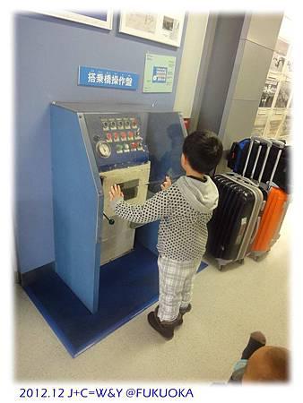 12.31 福岡空港 展望台6