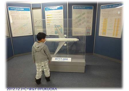 12.31 福岡空港 展望台13