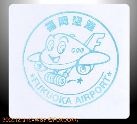 紀念章 福岡空港1