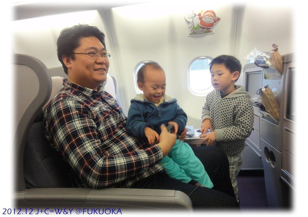 12.31 華航商務艙3