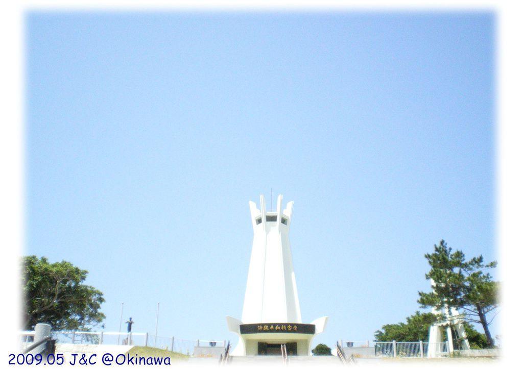 09.05.08平和公園紀念塔1.jpg